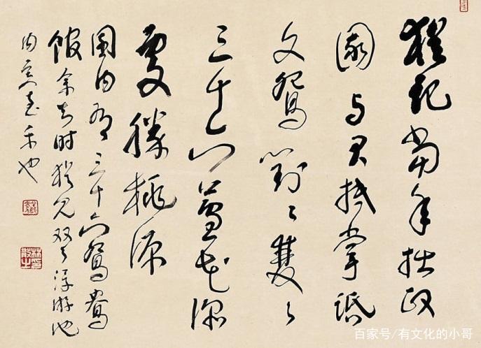 林散之六十学草书,被称为当代草圣,赵朴初曾说林老书法举世无双