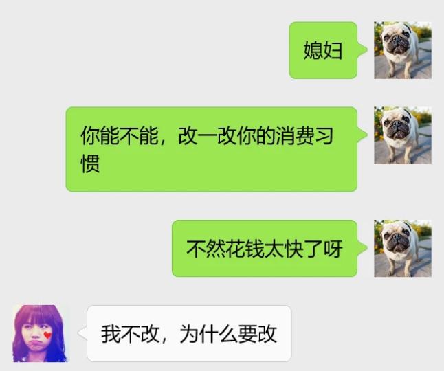 快递员给研究生女友20万彩礼,却遭女友悔婚,曝光互怼聊天记录