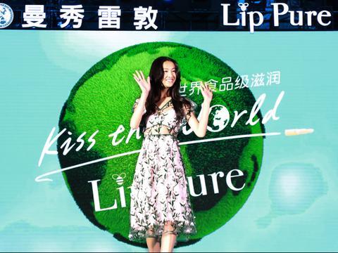 Kōki光希广州见面会 点赞曼秀雷敦Lip Pure润唇