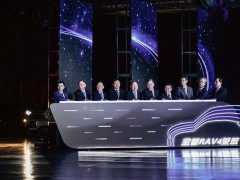 爆款降临:一汽丰田全新RAV4荣放在长春下线