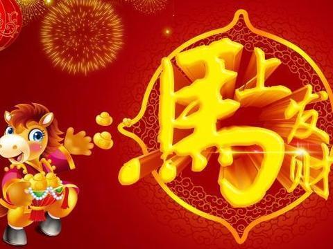 10月23号开始,3大生肖聚福拢财,六六大顺,福旺钱财多好运!
