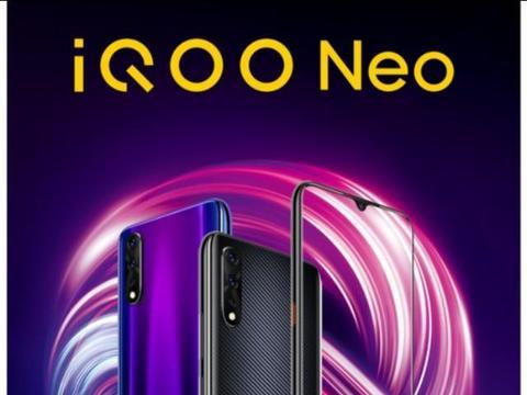 iQOO Neo 855版成最便宜855手机!Neo为其造势