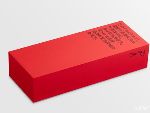 刘作虎又爆料:一加7T系列出厂搭载Android 10