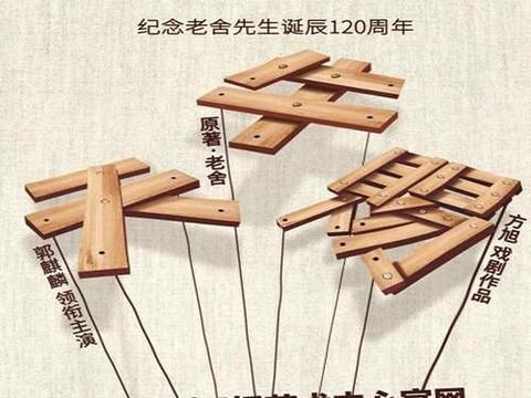 郭麒麟再次跨界和阎鹤祥演话剧《牛天赐》,排练时的认真脸!