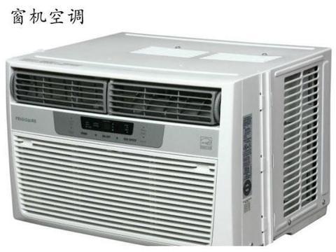 家用空调的发展迭代史 第一代没用过 最新一代没见过