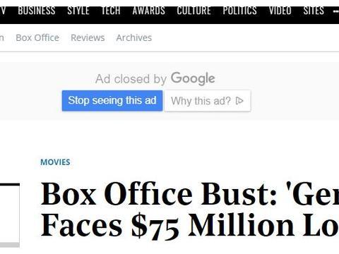国内市场也没法救 李安《双子杀手》或面临7500万美元亏损