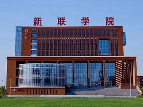 活久见,河南某公益性独立学院规定:校内卖饮料不许加盖