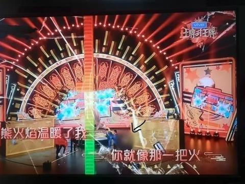 """吴秀波《王牌》被删的毫无破绽,黄毅清""""心疼""""技术人员!"""