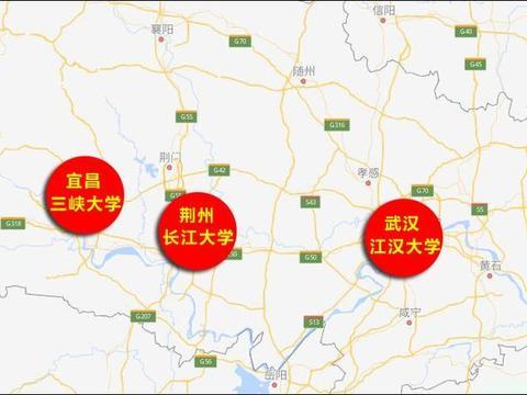 长江大学、三峡大学、江汉大学,这3所湖北高校谁更厉害?