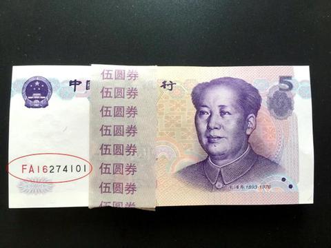 """5元纸币上有这""""英文字母""""打死也别花,知情人能卖280元!"""