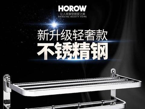 希箭304不锈钢卫浴挂件评测,让你的卫生间整洁便利