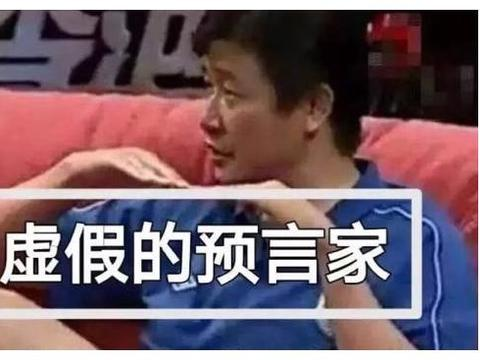 """范志毅首次回应""""输越南"""",球迷赞他""""真正预言家"""",郝海东躺枪"""