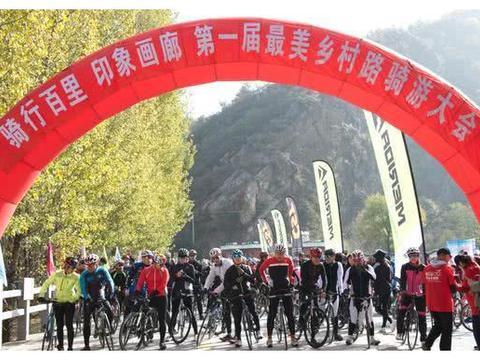 第一届最美乡村路骑游大会,在延庆百里山水画廊举行
