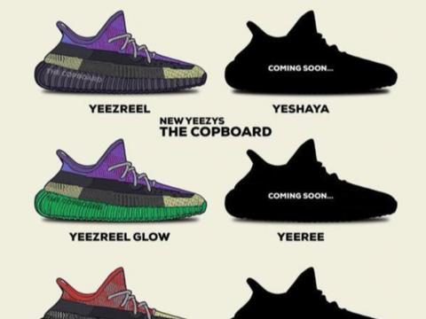 炒鞋热引关注 年轻人到底是炒品牌还是炒配色