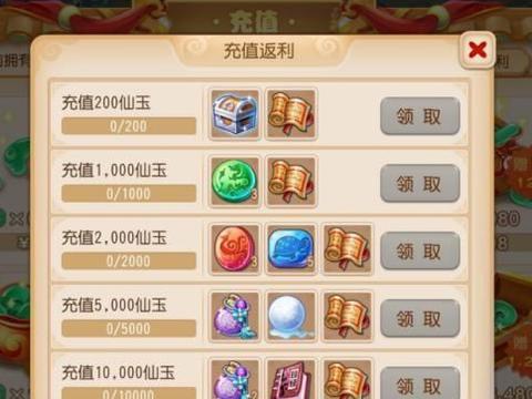 梦幻手游:辛苦一年,零元党玩家只为挑战地煞,这毅力让人佩服