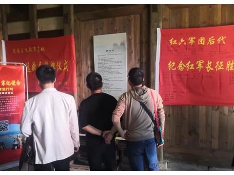 慈利县龙潭河镇中学:党员教师赴袁任远故居重温誓词