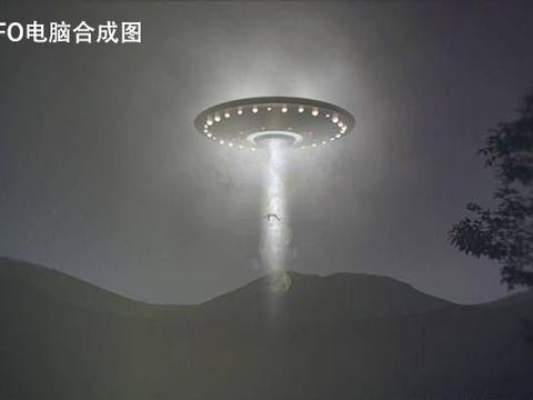 凤凰山UFO事件是怎么回事,真的存在外星人吗?