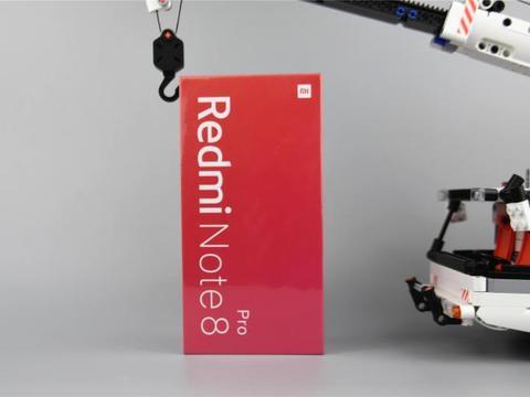 vivo Nex3同款镜头+4500mAh大电量,红米Note8 Pro值得入手吗