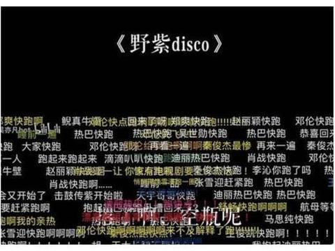 吴亦凡粉丝写歌黑杨紫,列出吴亦凡电影成就,却遭网友无情嘲笑!