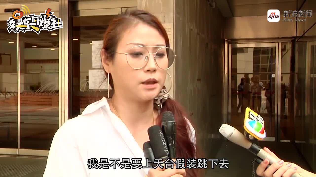 视频:刘绰琪自曝患人格障碍多年  法律纠纷致病情恶化