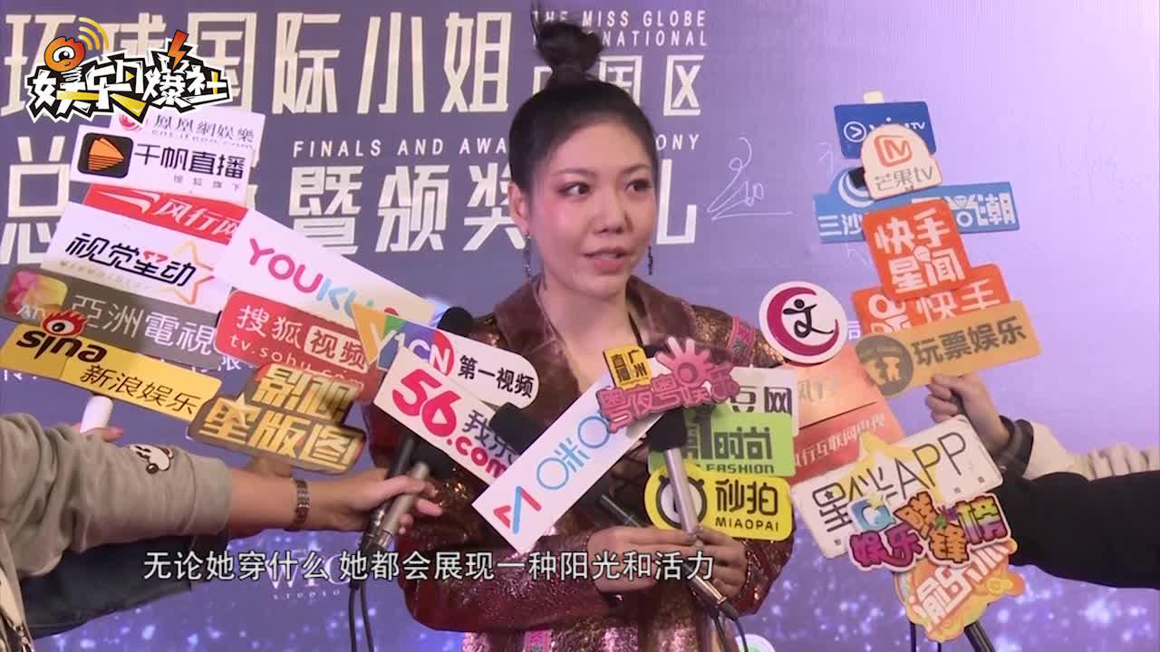 2019環球國際小姐中國區總決賽落幕  楊瀾吳莫愁:女生自信最重要