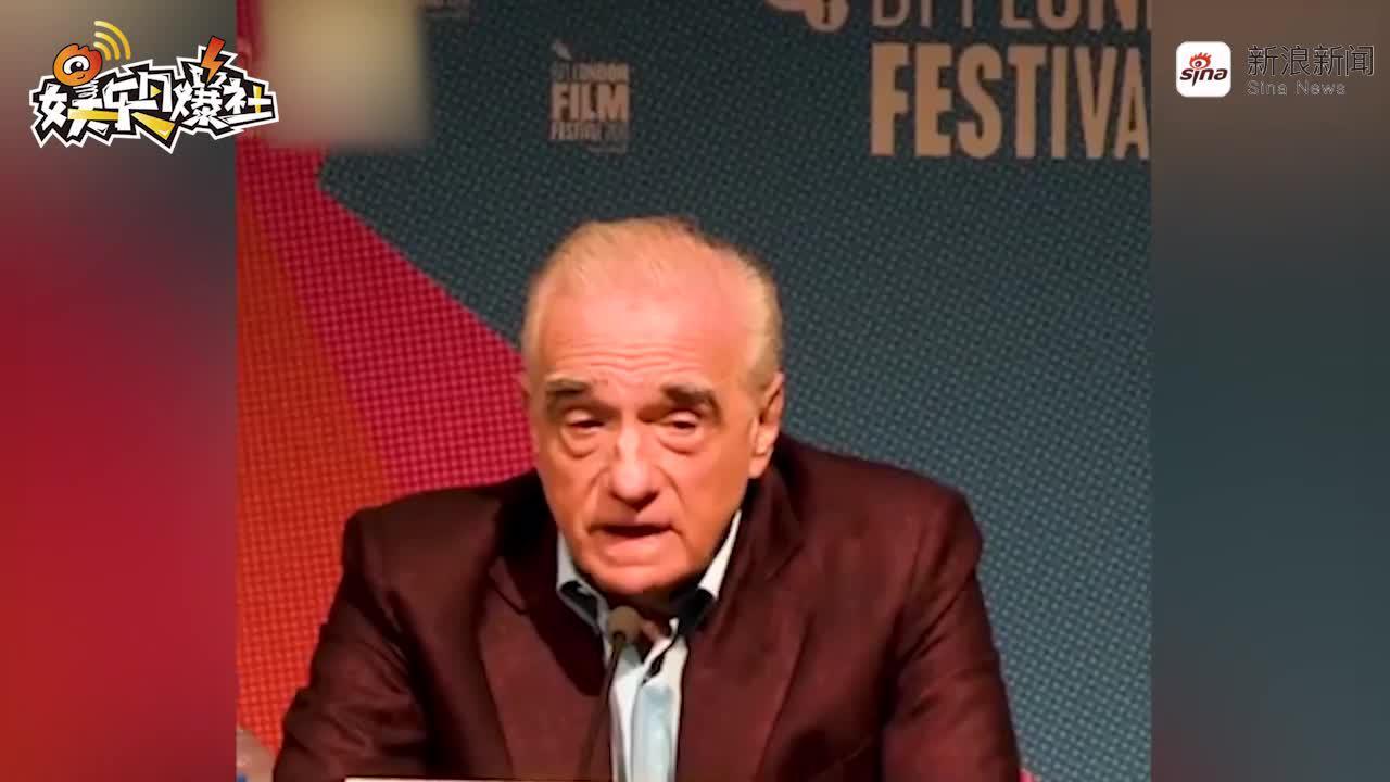 视频:斯科塞斯再谈漫威电影:影院不该被漫改片占领