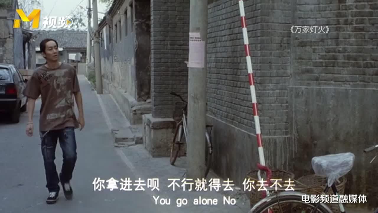 《万家灯火》杨月带男友见父母,没想到半路杀出个杨秋林