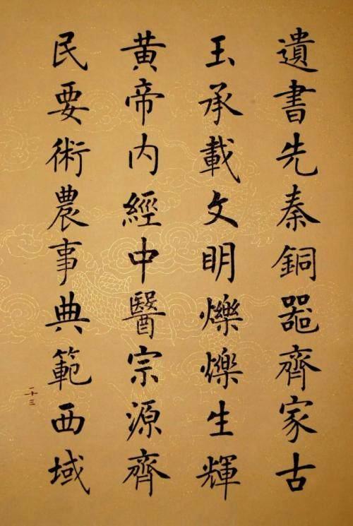 中学老师跨界学书法,把小楷写到极致,网友:清新雅致!