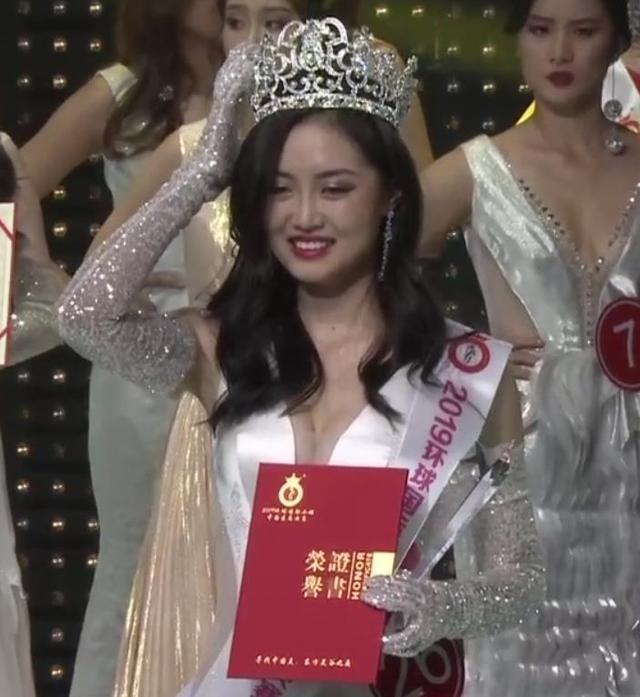安徽姑娘姜刘晨摘得世界环球小姐中国区总冠军