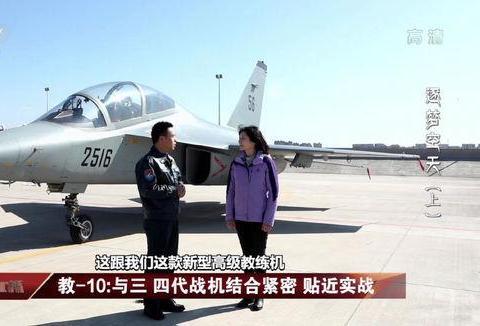 飞行员是百里挑一,驾驶歼20战机的难度有多大?最少飞过三款战机