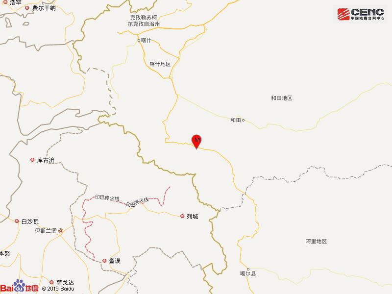 新疆和田地区皮山县发生3.9级地震