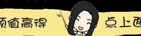 朱一龙、景甜、张艺兴等明星竟跟宁夏人在这天做了同样的事!