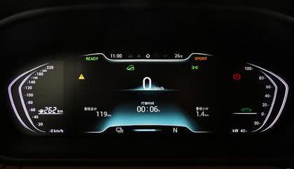 艾瑞泽新能源车,续航401千米、配置丰富,起售12.98万元