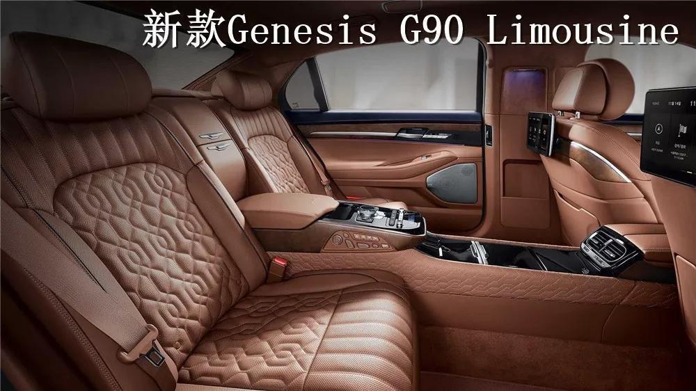 现代豪华品牌定名捷尼赛思,11月在国内亮相新车