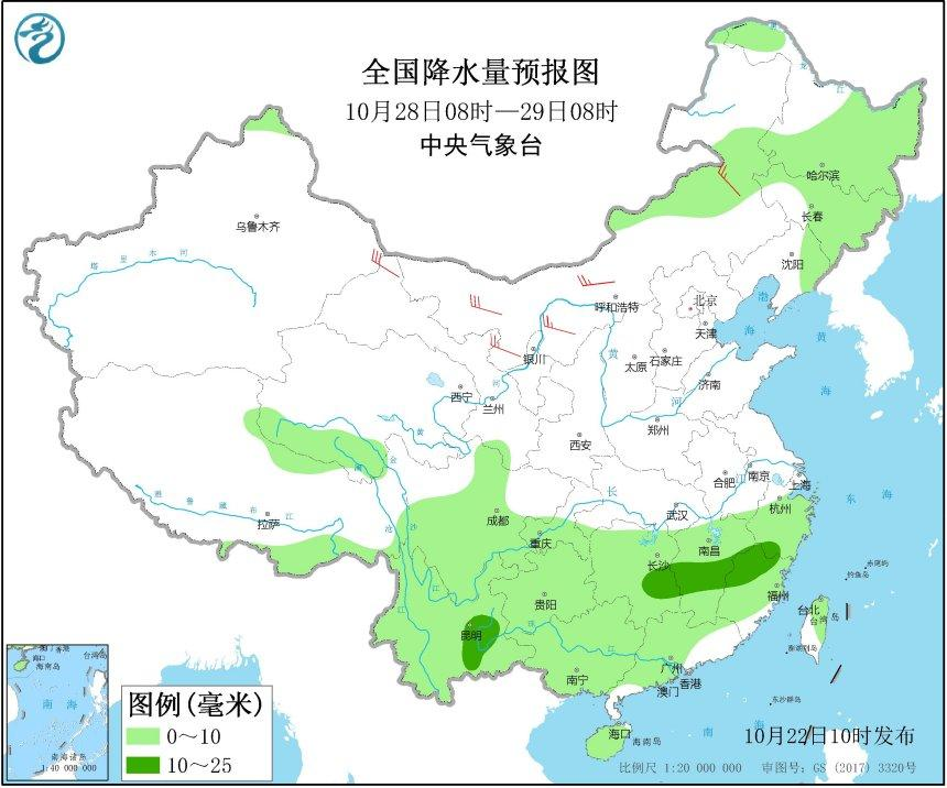 """""""橙波""""来了!抗旱喜雨降临湖北湖南,权威数据:为三个月来最大"""