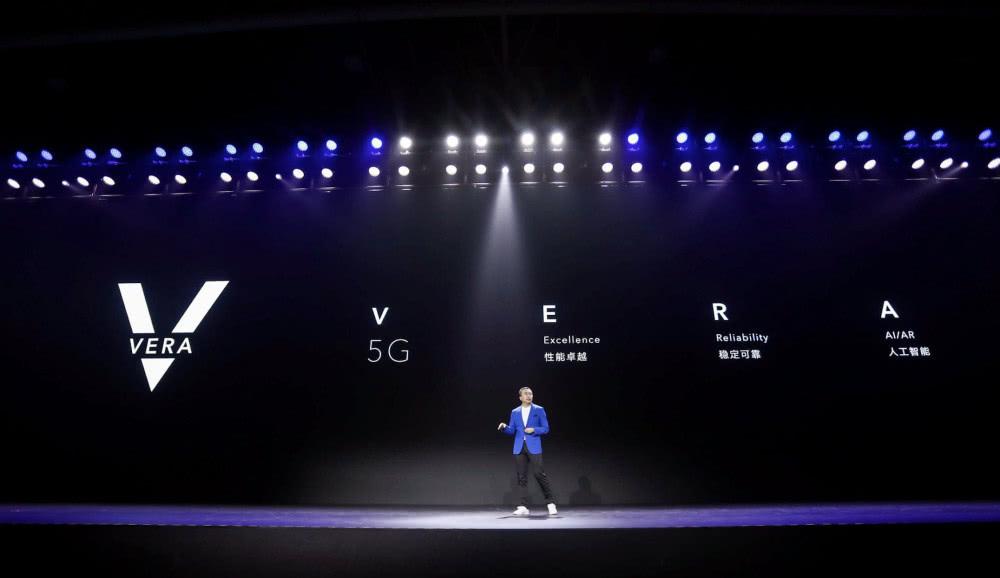 荣耀首款5G手机Vera 30或将搭载麒麟990