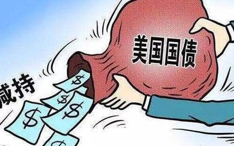 日本大量增持美债意欲何求