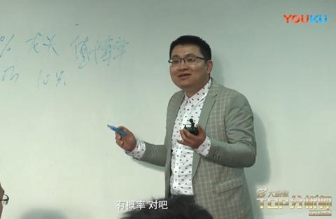 吕东益荣获金融分析师真人秀《TOP分析师》全国前六强