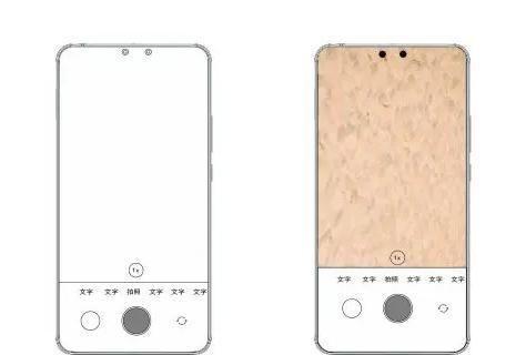 小米新专利曝光,或应用在小米10,手上的小米6终于可以换了!