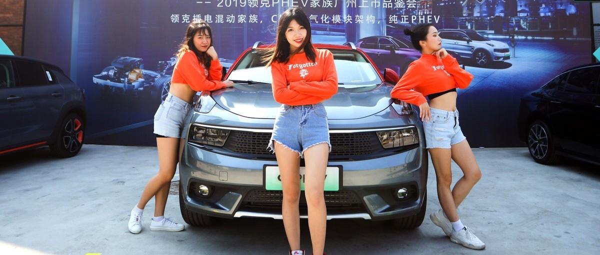 势要为广深年轻人买车上牌难问题奋斗到底!领克PHEV全系上市