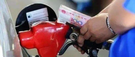 油价下调,白鹭分650分以上停车可先离场后付费……又有一大波便民消息来啦~
