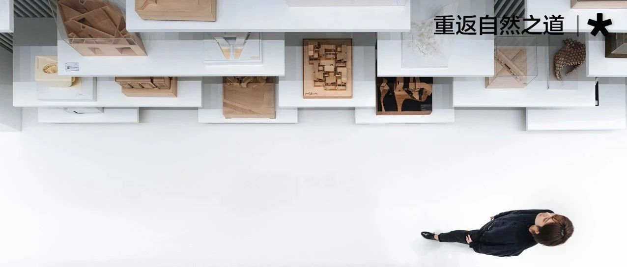 锚固当代,聚焦本土:Architecture China奖助力中国建筑师走向世界
