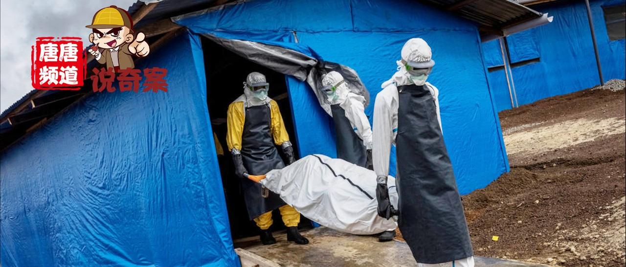 让人变丧尸的埃博拉,比艾滋病还可怕!