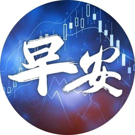 北京乐视大厦遭司法拍卖 起拍价6.78亿元 | 每日金闻