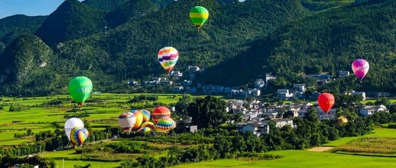 """黔西南:文化旅游大健康融合发展""""黔""""景可期"""