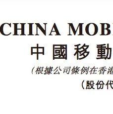 业绩发布  中国联通利润同比暴涨11.9%,中国移动利润同比暴降13.9%