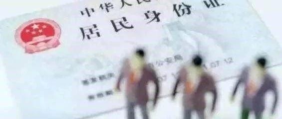 湖南人厉害了!凭身份证,在桂林可领专属福利!