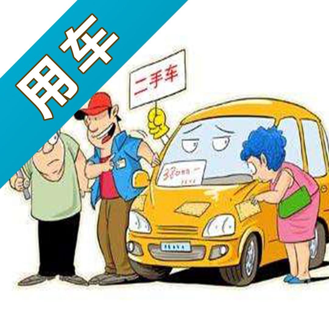 """剩61天进京证""""额度""""将满  买辆二手车过户怎么操作?"""