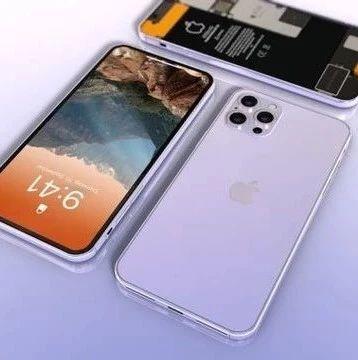 iPhone12 Pro Max渲染图曝光 这个颜值你心动了吗?