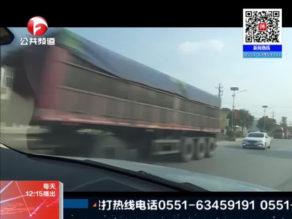 """《新闻午班车》凤阳:非法加油站""""死灰复燃""""  随意加油隐患大"""